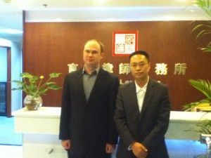 En la Firma de Abogados Yan da law firm en China.